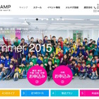 【夏休み】小学生向けプログラミングキャンプ、千葉県8/19-21 画像
