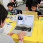 【夏休み】「子供の科学」小・中向けプログラミングコンテスト開催 画像