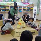 【夏休み】ダンボールで大相撲やワークショップ8/8-9 画像
