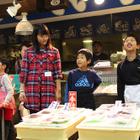 【夏休み】32店舗から選んで就業体験、神戸8/9 画像