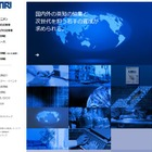 三菱総研、プログラミング教育実証校と協力団体を募集 画像