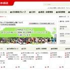 平成27年「かもめーる」当せん番号を発表…A賞5万円は2,713本 画像