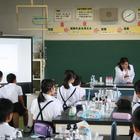 小学6年生32名が食器洗いに挑戦…ライオン全国出張授業 画像