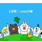 世界共通LINEスタンプ配信でユニセフを支援 画像