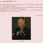 ノーベル医学生理学賞、大村智氏が受賞…お祝いコメント続々 画像