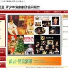 人形劇やミュージカル・ワークショップ盛りだくさん…東京1月-3月 画像