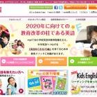 mpi松香フォニックス、4技能指導法セミナー開催10-11月 画像