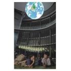 未来館で地球とテクノロジーを学ぶ「地球合宿」…ナイトツアーも 画像