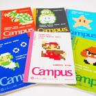 キャンパスノート、スーパーマリオ限定柄コラボノート発売 画像