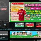2,002人でギネスに挑戦、スタジアムツアーも…埼玉スタジアム10/18 画像