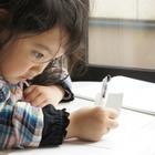 ベネッセ・Z会・学研のタブレット学習新サービス徹底比較…3社まとめ 画像