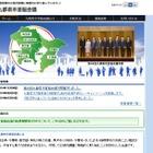 東京都ら9都県市、小学校英語教員やALT増員に関し文科大臣に要望書提出 画像