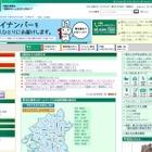 大阪市の施設一体型小中一貫校、H27開校の今宮中で抽選実施 画像