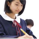 【高校受験2016】Z会、解説授業つき都立グループ作成校テスト12/5 画像