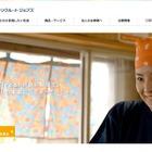 働く一歩を踏み出そう…母親向け無料オンラインセミナー12/7・10 画像