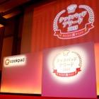 クックパッド、2015年食のトレンド大賞は「おにぎらず」 画像