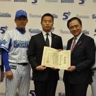 横浜DeNAベイスターズ、子ども72万人にベースボールキャップ配布 画像