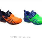 アシックス、運動会で一番を目指す靴「トップスピード」新作発売 画像
