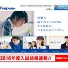 新小1-3対象、早稲アカ春のチャレンジテストと保護者説明会3/21 画像