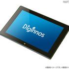 2万円台でWindows 10タブレット、サードウェーブデジノス 画像