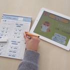 紙とえんぴつでキャラ育成、ドリル連動の学研プラス無料アプリ 画像