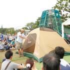 都会でキャンプ体験、コールマンアウトドアイベント5/28・29 画像