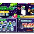 東大、最先端バイオを学ぶ無料ゲームアプリ「Cell Dolls」発表 画像