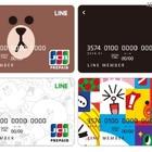 子どもの利用に注意、審査・年齢制限なしの「LINE Payカード」 画像