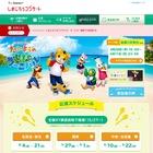 47都道府県をめぐる「夏のしまじろうコンサート」会員先行受付開始 画像