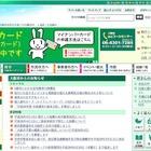 大阪市、5歳児の教育無償化…市外幼稚園等も適用 画像