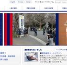 【大学受験】慶應大、受験生向けイベント開催日一覧を公開 画像