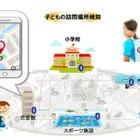 神戸市とNTTドコモ、子ども見守りサービスなど連携協定締結 画像