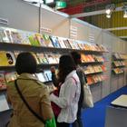 ボローニャ国際児童図書見本市、絵本原画展に日本人10名が入選 画像