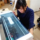 神奈川大学、3Dプリンターなどを備えた工房を一般開放 画像