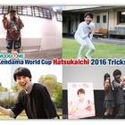 7歳のプレーヤーも登場、けん玉W杯2016公式トリックビデオ公開 画像