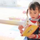 学研、被災地の子どもに向け電子書籍10タイトル無料公開 画像