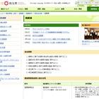 【夏休み2016】県内で本格疑似留学…埼玉大×ブリティッシュ・カウンシル 画像