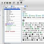 定番辞典5つをひとつのアプリで、ロゴヴィスタ「基礎学習セット」 画像