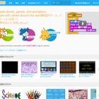 Scratchとは【ひとことで言うと?教育ICT用語】 画像