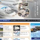 新幹線の運転士体験やガイドツアー…リニア・鉄道館5/11-7/11 画像
