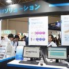 【EDIX2016】NTTブースで学習支援や連絡網ほか、「学研ゼミ」紹介も 画像
