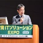 【EDIX2016】つくば市長 市原健一氏基調講演…ICT教育40年の歩みと効果 画像