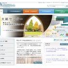 東京大学とサイバー大学、eラーニング活用の共同研究契約締結 画像