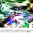 【夏休み2016】宇宙と芸術展、イベントやワークショップ詳細を公開 画像