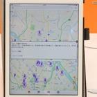 地域の不審者情報を共有できる地図型アプリ「フレマップ」 画像