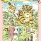 大人も子どもも猫バスでジブリの森へ、ジブリ美術館で7/16より新企画 画像