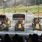 【夏休み2016】秩父「ちびっこ建機フェア」の参加者募集 画像