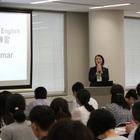 イーオンの指導力・英語力向上教員向け無料セミナー 画像