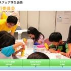 50種類以上の実験や体験、日本科学未来館「科学へのトビラ」6/11・12 画像