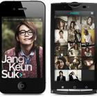 チャン・グンソク本人と直接交流できるアプリが登場 画像
